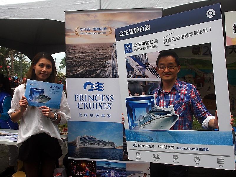 【2017台北國際春季旅展】海上旅遊成為新的一種熱門休閒選項