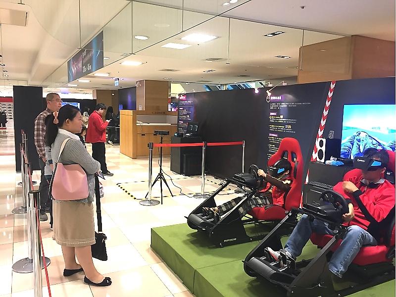 VR浪潮體驗有趣虛擬實境體驗樂園