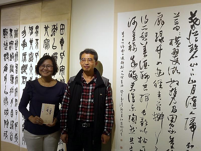 「一茶一墨」書友丁酉聯展在新竹市文化局
