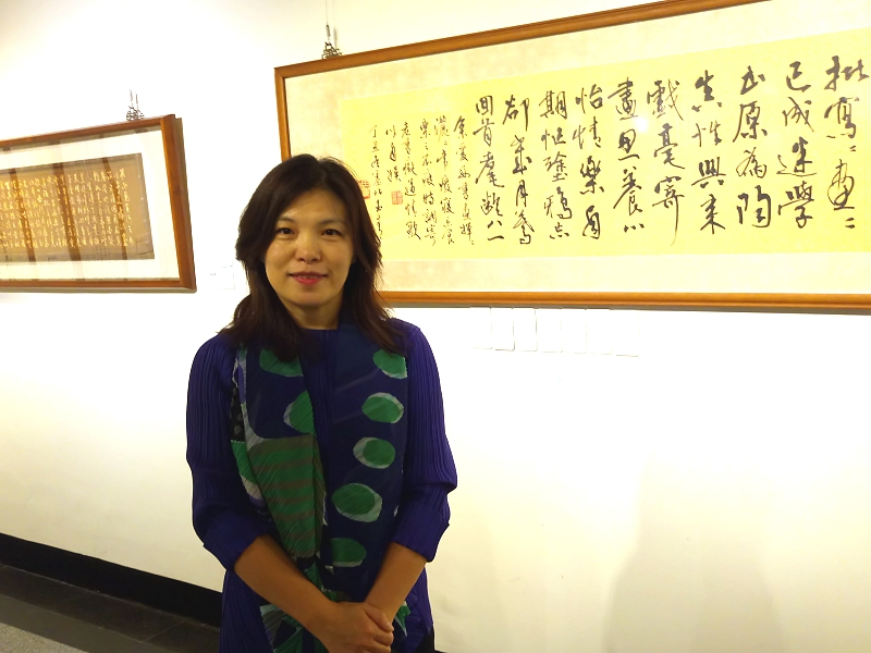 「墨影含香」杏壇書畫家田玉青百年紀念展