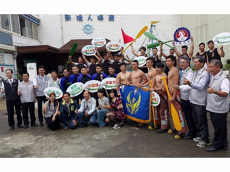 2017新竹市端午節龍舟賽5月30日將登場