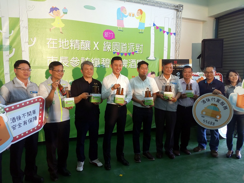 新竹市第一家啤酒觀光工廠證照已核發