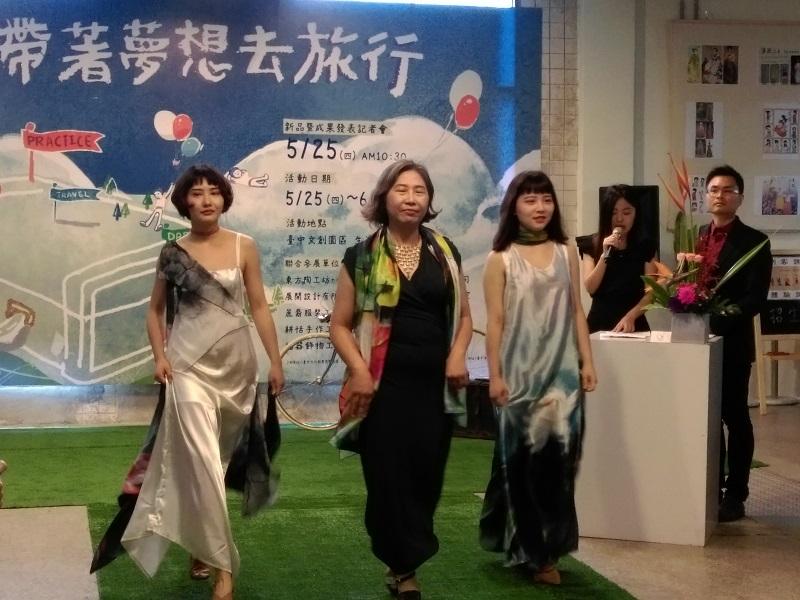 臺中文化創意園區「帶著夢想去旅行」,為2017推出全新火花