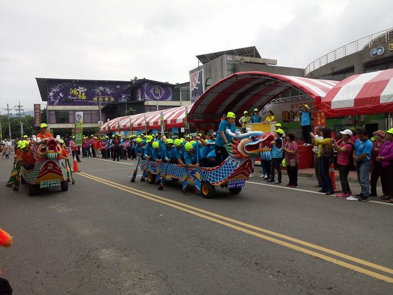 新竹縣關西鎮第一屆陸上龍舟競賽活動