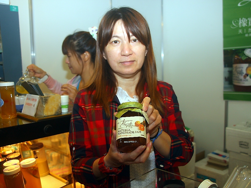 【2017ATTA台中國際旅展】台南橡實堤岸的手工果醬