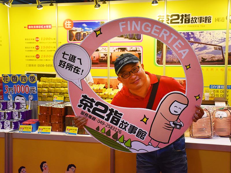 各式優惠盡在台中茶酒咖啡文化展