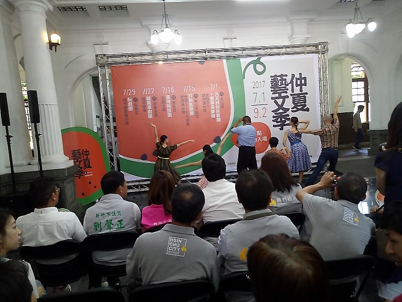 「2017仲夏藝文季」即將登場
