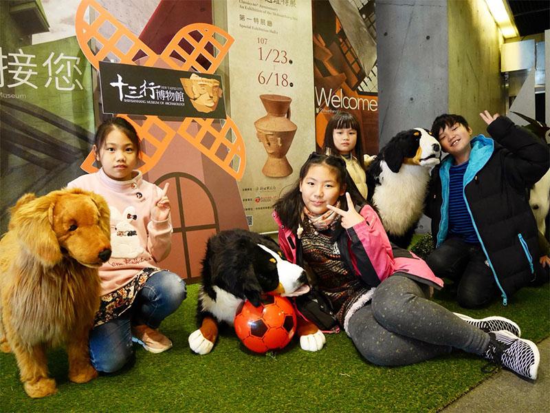 【春遊】帶著毛小孩走春十三行博物館迎狗年