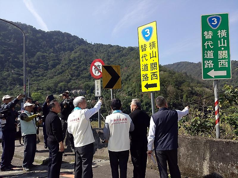 新竹縣府團隊賀年並勘察風景區交通疏導措施