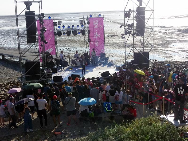 香山濕地生態園區試營運及海岸音樂會