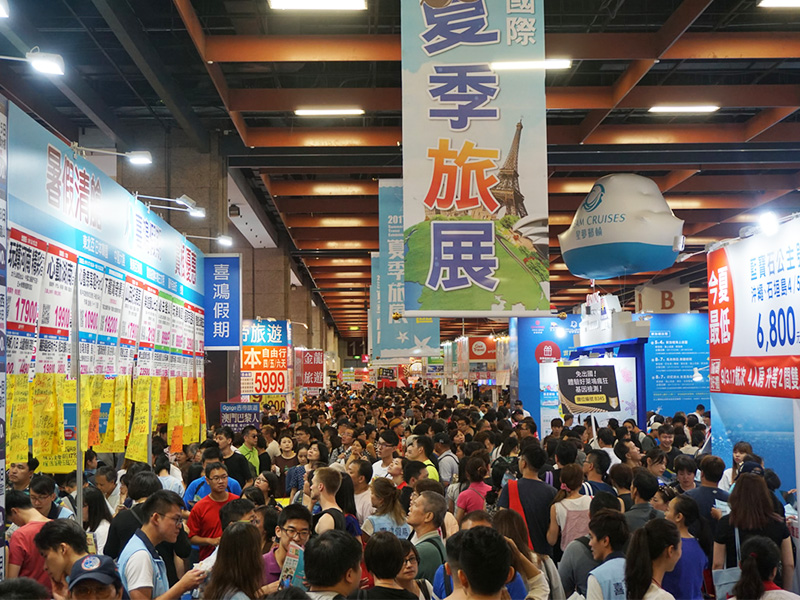 2018台北國際夏季旅展20日登場免費機票等你來帶走
