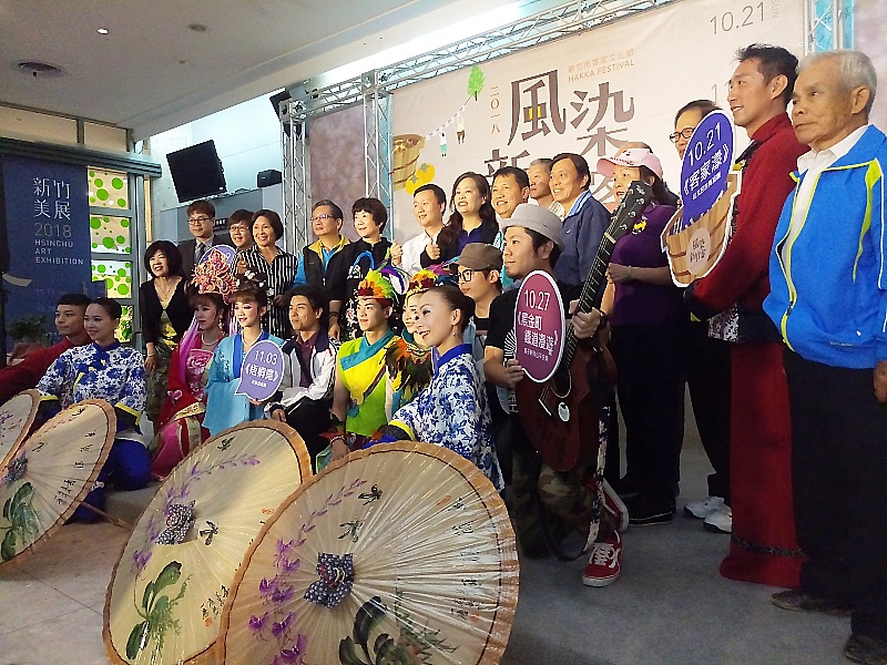 2018新竹市客家文化節即將登場