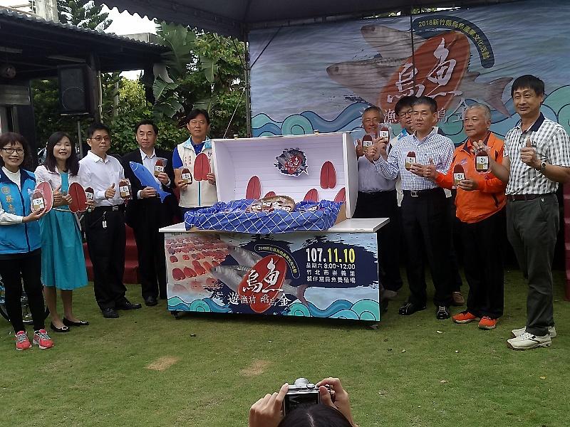 2018烏魚節在竹北拔仔窟展開