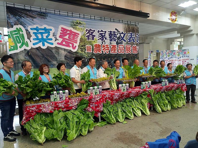 2018鹹菜甕觀光產業文化嘉年華活動