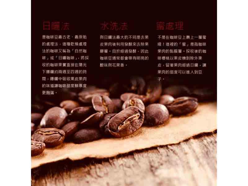 台北烘之豆國寶藍山咖啡