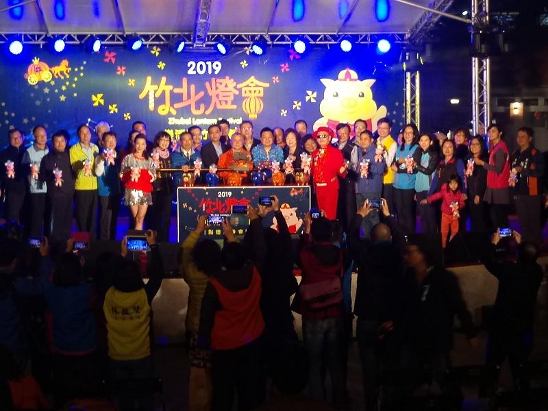 2019竹北燈會暨天穿日舉行點燈儀式