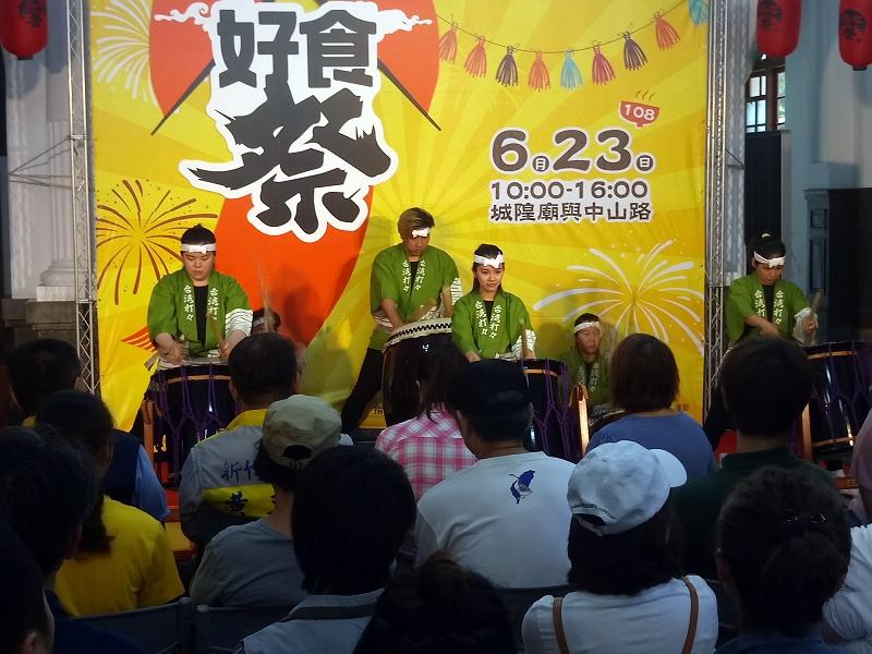 「新竹舊城好食祭」6月23日登場