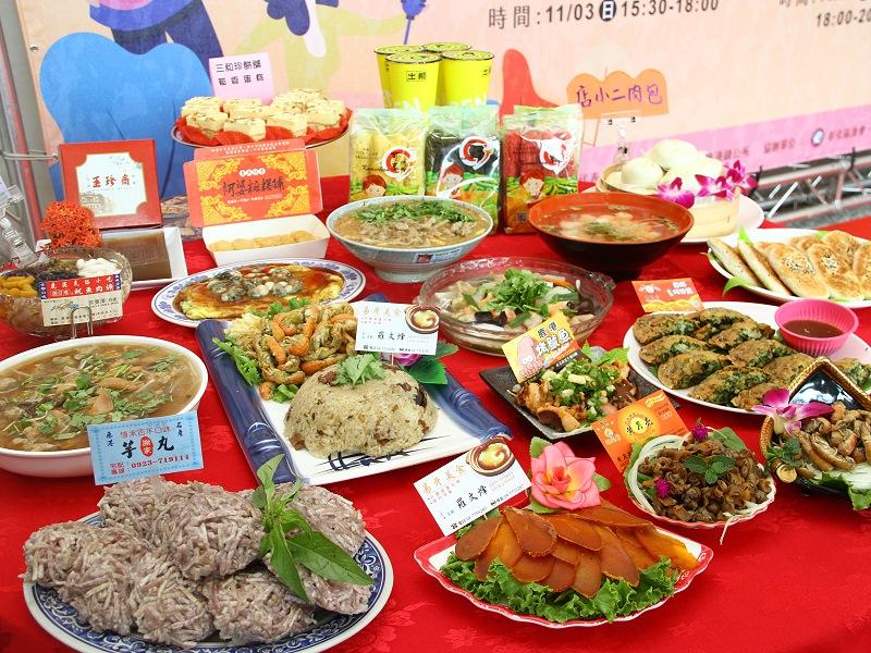 鹿港幸福小吃宴推出三場11月6日上午開放搶先報名