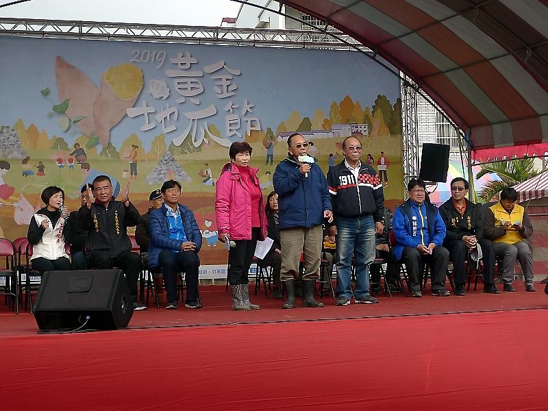 2019竹東黃金地瓜節風雨生信心