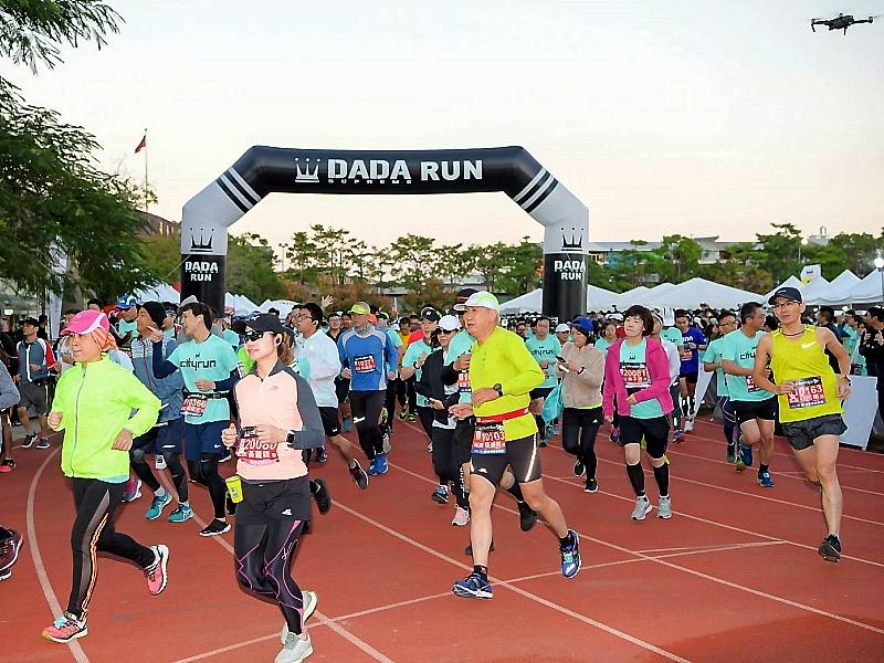 「2019DADARUN台中場」半程馬拉松開跑