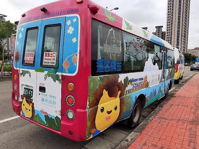 搭乘新竹縣快捷公車與觀光公車必須配戴口罩