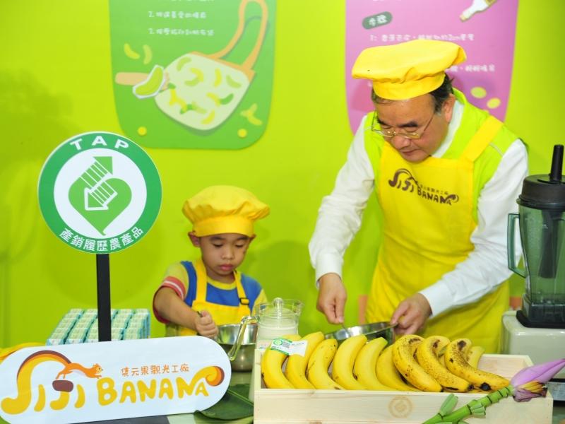 相蕉豆陣行履歷好安心香蕉X豆奶的營養組合