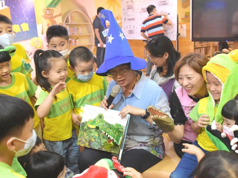 2020彰化夏日繽紛好讀節親子共讀童樂會7月15日至8月3...
