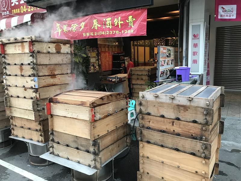 台中年菜預訂搶先訂享好康古早味總鋪師年菜提前訂最高折扣40...