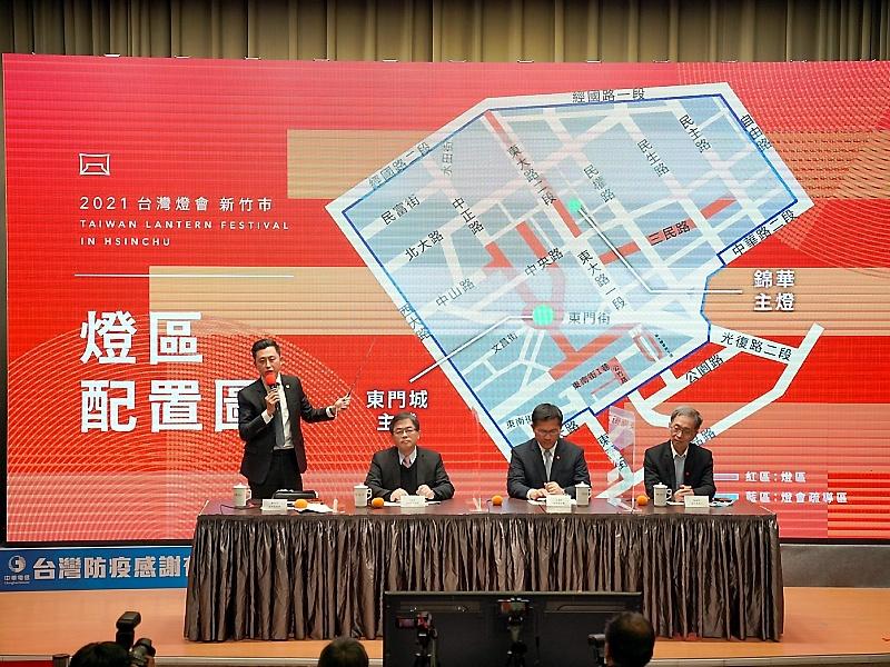 防疫優先2021台灣燈會宣布停辦