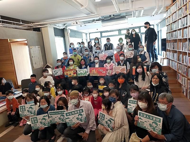 世界閱讀日新竹縣有多樣的主題活動