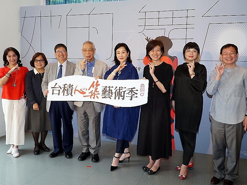2021台積心築藝術季正式開幕