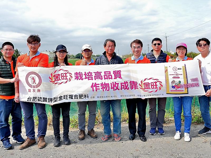 台肥金旺特43號複合肥料提升蘆筍產量與品質