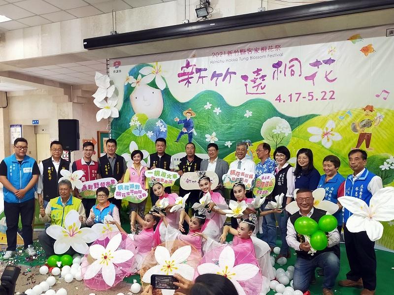 2021客家桐花祭規劃4輕旅路線